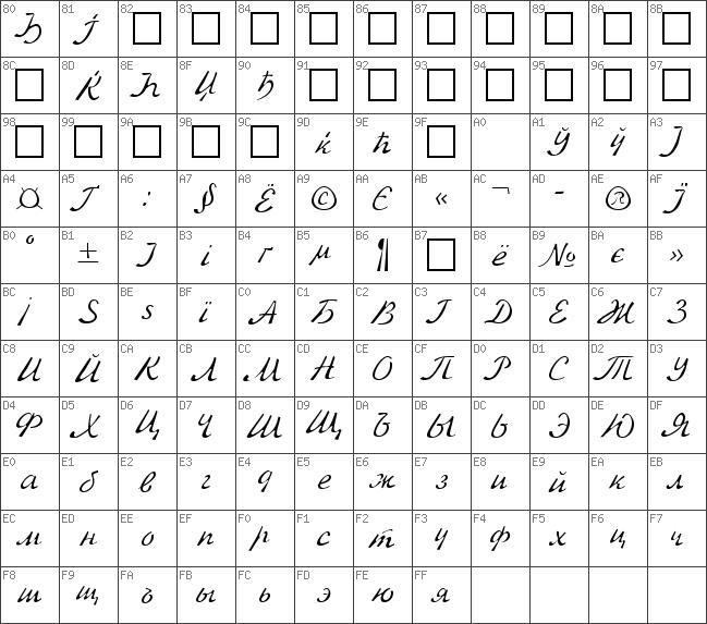 Download free KursivC Regular font | dafontfree net