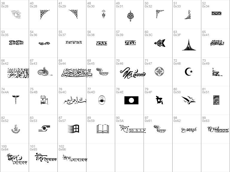 Download Free Eid Mubarak Regular Font Dafontfree Net